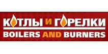 BOILERS & BURNERS Trade Fair 2020
