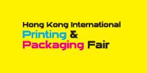 Hong Kong International Printing & Packaging Fair 2019