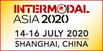Intermodal Asia 2020,SWEECC(Shanghai World Expo Exhibition Convention Center) logo