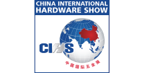 CIHS 2019 - China International Hardware Show,National Exhibition and Convention Center logo