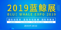 Blue Whale Expo 2019 - Label & Flexible Packaging & Film Expo China, logo