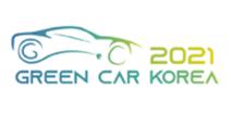 The 14th Green Car Korea