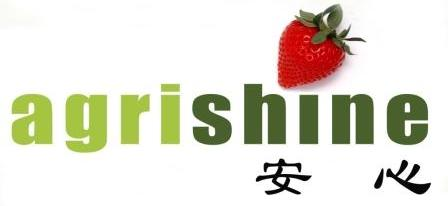 Linyi Agrishine Food Co., Ltd logo
