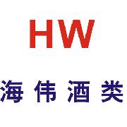 HaiWei Liquor Trading Market logo