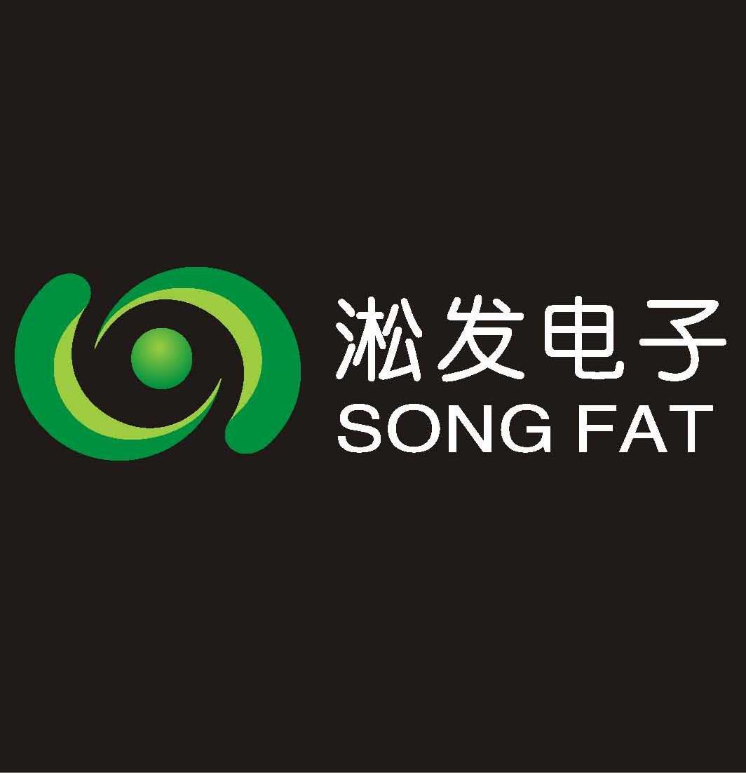 SONGFA INDUSTRY HK LIMITED logo