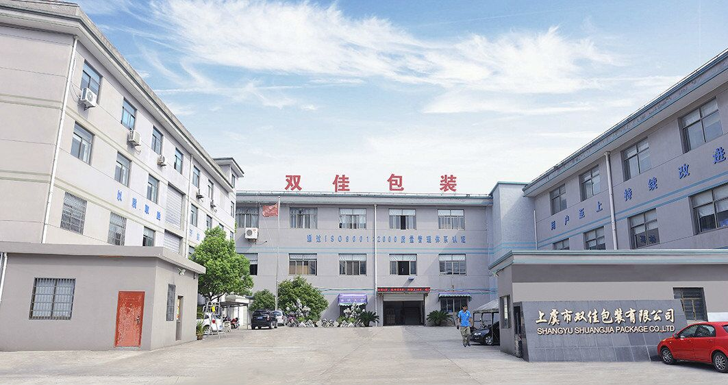 Shaoxing shangyu shuangjia packaging co.,ltd. logo