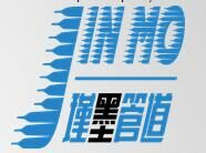 Shijiazhuang Jinmo Pipe Import and Export Trading Co. ,Ltd logo