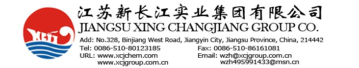 JIANGSU XING CHANG JIANG GROUP CO. logo