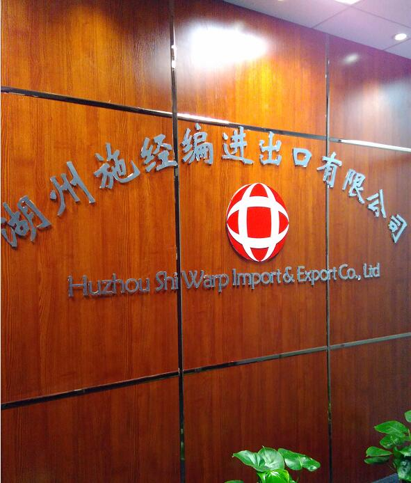 Huzhou Shi Warp Import & Export Co., Ltd logo