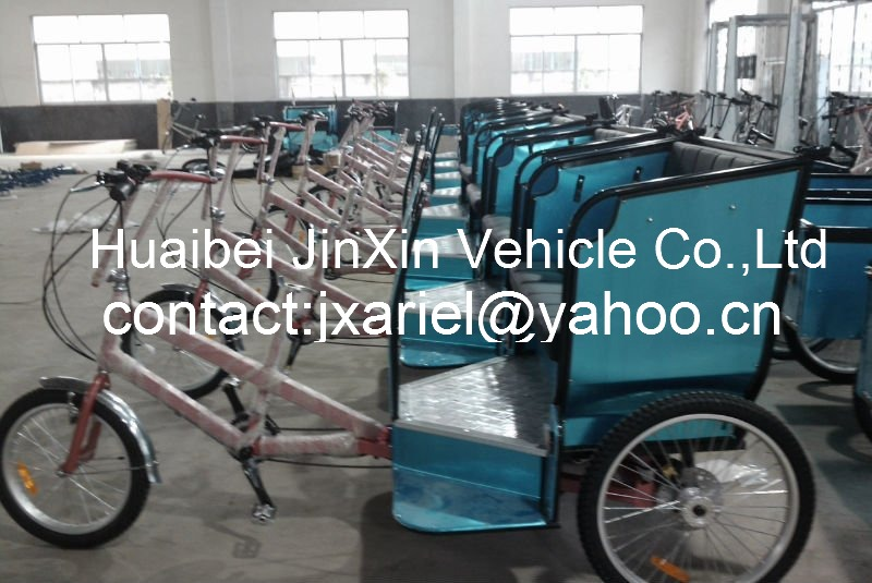 Huaibei city Jinxin Electric Bicycle factory logo