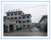Yuyao Chenhui Electric Co.,ltd logo