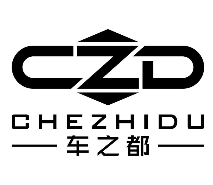 Huibei Chezhidu Special Automobile Co,LTD logo