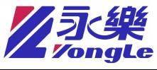 Beijing Huaxia Yongle Adhesive Tape Co.,Ltd logo
