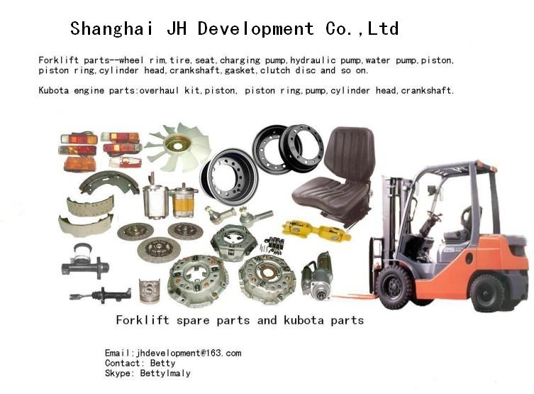 Shanghai JH Development Co.,Ltd logo