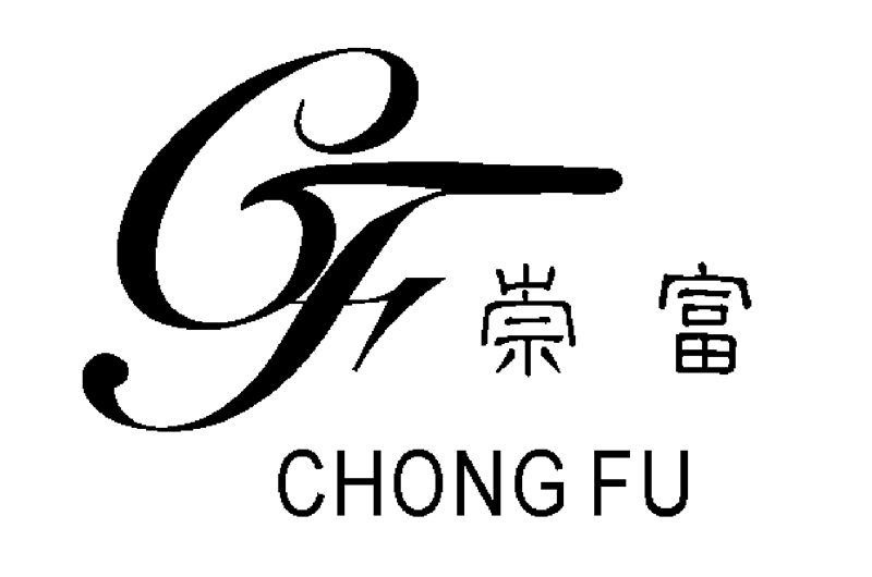 Zhejiang Chongfu Rubber&Plastic Co., Ltd logo