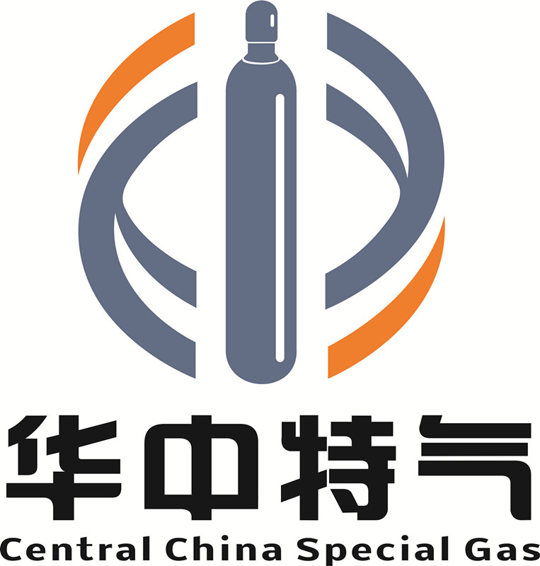 Central China Special Gas Co., Ltd. logo