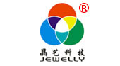 Zhangzhou Jingyijia Electronic Manufacture Co., Ltd. logo