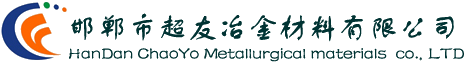 HanDan ChaoYo Metallurgical Materials Co.,Ltd logo