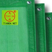 Tianda Mesh Industry co., ltd. logo