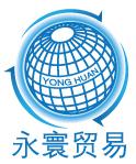guangzhou yonghuan trading co.,ltd logo