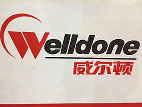 Welldone food machine ltd logo