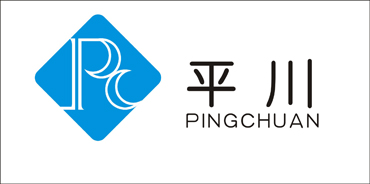 Wenzhou Pingchuan Daily Supplies Co., Ltd logo