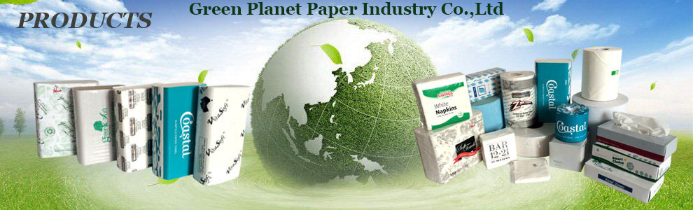 Green Planet Paper Industry Co.,Ltd logo
