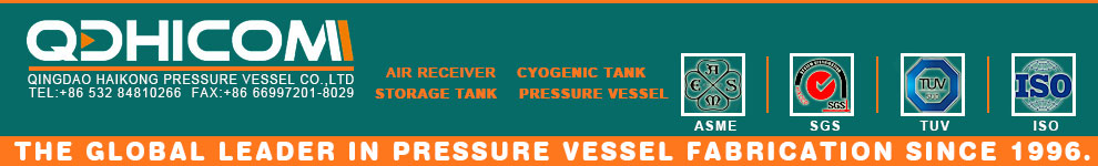 QINGDAO HAIKONG PRESSURE VESSEL CO.,LTD logo