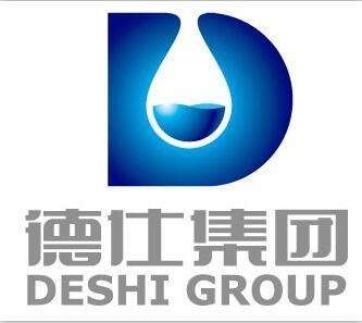 SHANDONG DESHI CHEMICAL COMPANY LIMITED logo