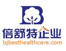 Beijing Beishute Maternity&Child Articles Co.,Ltd logo