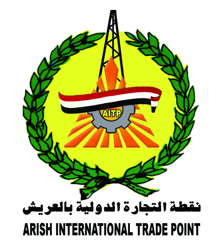 Arish Trade Point logo