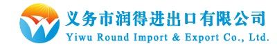 Yiwu round Import and Export Co.,Ltd logo