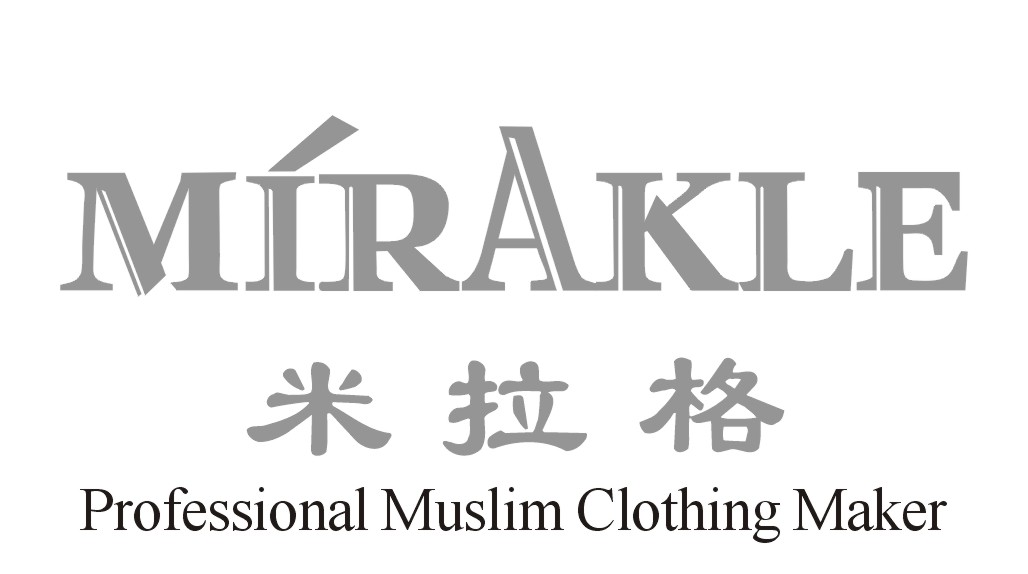 Mirakle muslim clothing factory logo