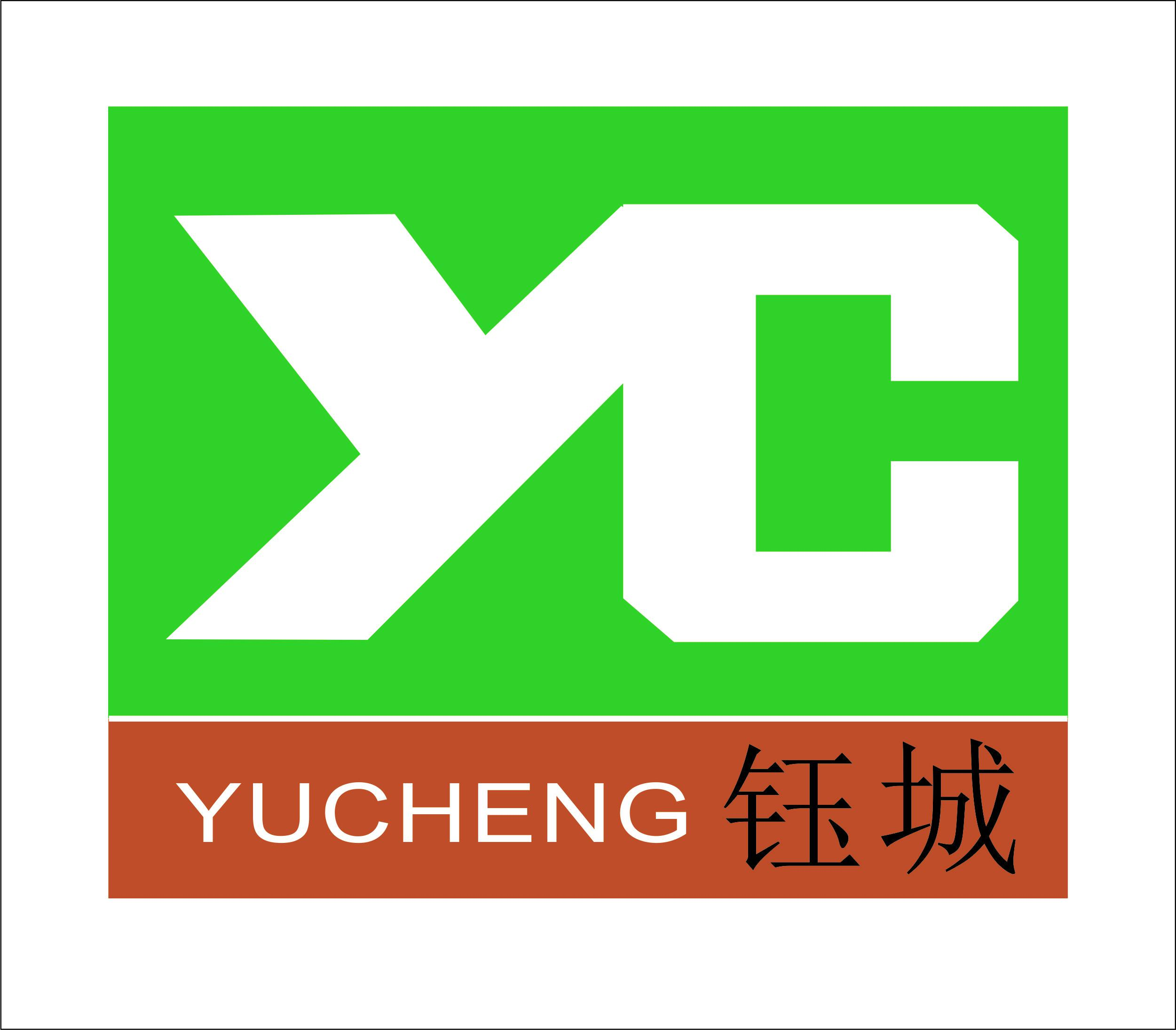Dongguan Yucheng Resin Technology Co. Ltd. logo