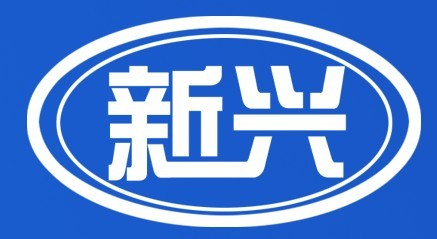 Shandong Ningjin Xinxing Chemical Co.,Ltd. logo