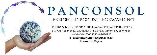 PANCONSOL FREIGHT DISCOUNT FORWARDING logo