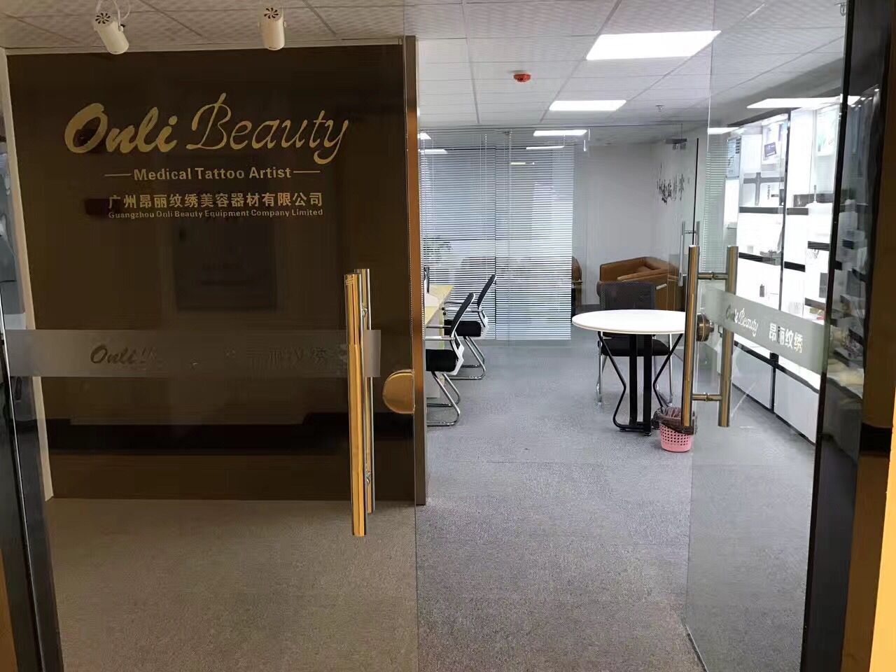 Guangzhou OnliBeauty Equipment Co,.Ltd logo
