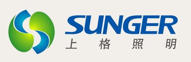 Ningbo Sunger Lighting Technology Co., Ltd. logo
