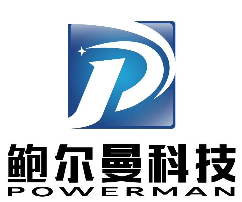 Hi HuBei Powerman Technology Co., Ltd., logo