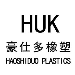 Hebei Hao Shi Duo Rubber Technology Co., Ltd. logo