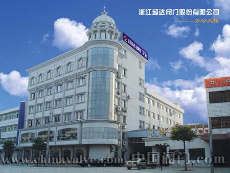 Zhejiang Chaoda Valve Co., Ltd logo