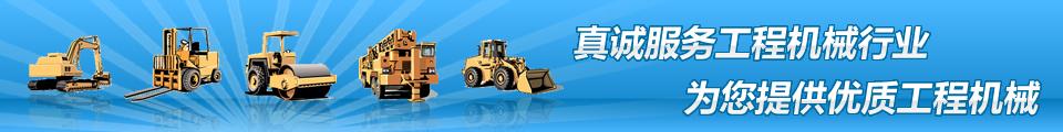 Shanghai Delta Industrial Co.,Ltd logo