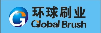 WENLING GLOBAL PLASTIC FACTORY logo