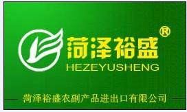 Shandong Liancheng Garlic Industry Co., Ltd logo