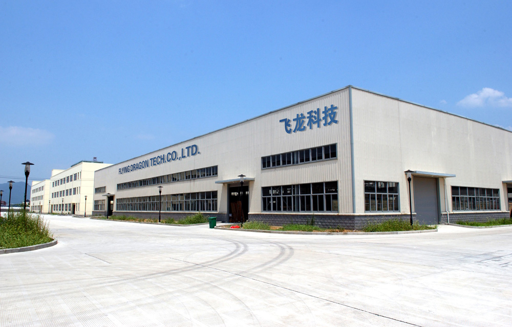 Shenzhen Flying Dragon Tech Co., Ltd logo