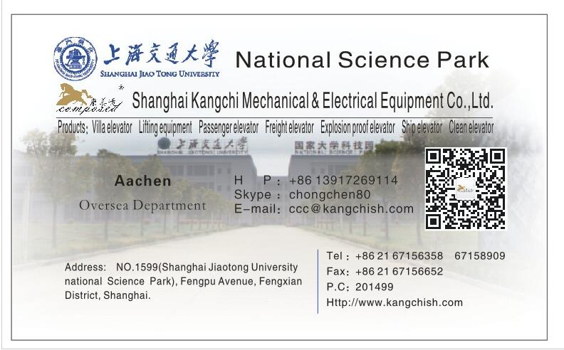 shanghai kangchi mechanical & electrical equipment Co., Ltd logo