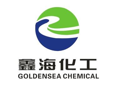 Goldensea Chemicals Co., Limited logo