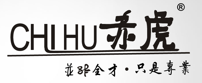 Foshan City Chihu Furniture Co.,Ltd logo