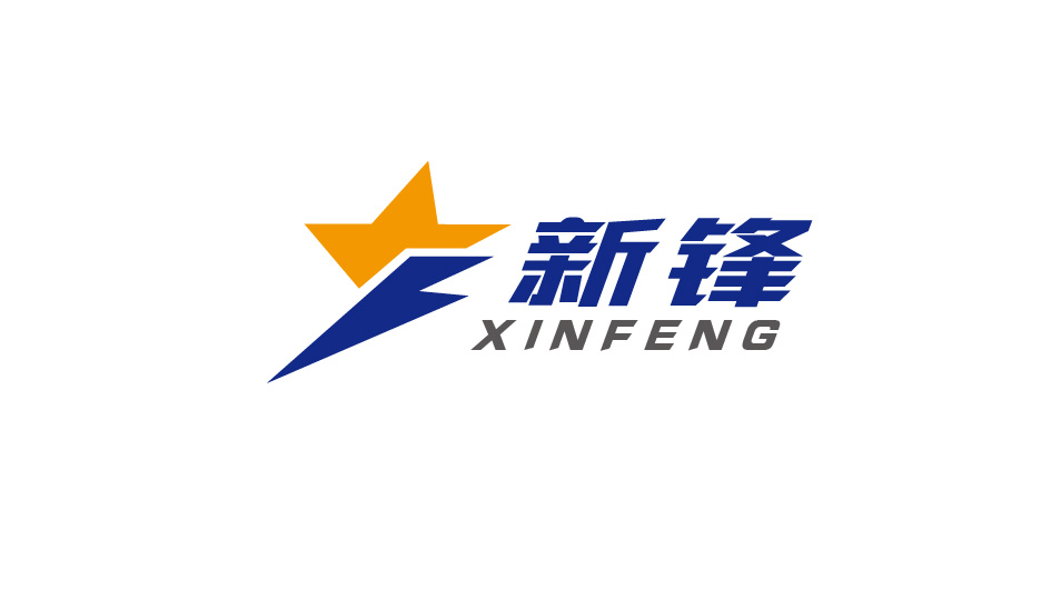 Linqing Xinfeng Screen Printing Machinery Factory logo