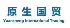 Hunan Yuansheng International Trading Co., Ltd logo